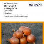 Лук УНИВЕРСО F1-1