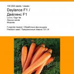 Морковь ДЕЙЛЯНС F1-1