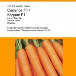 Морковь KАДАНС F1-1