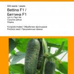 Огурец БЕТТИНА F1-1