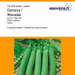 Горох ЖЕНЕВА-1